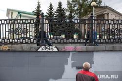 Набережную реки Исеть перекрашивают в серый цвет. Екатеринбург, покраска стены