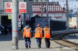 Прибытие Валерия Гергиева в Екатеринбург, путевой обходчик, железнодорожник, сотрудник ржд
