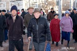 митинг КПРФ  Курган 07.11.2013г, пенсионеры, старики, дедушка, пожилые люди, пенсионный возраст