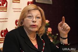 Пресс-конференция с Еленой Драпеко Курган, драпеко елена