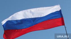 1 открытый профсоюзный чемпионат Уральского федерального округа по зимней ловле рыбы на мормышку  Курган, флаг россии, флаг федерации рыболовного спорта