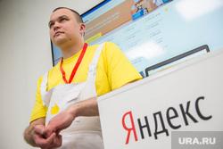 Пресс-конференция по услугам от Яндекса. Екатеринбург, яндекс, услуга, мастер на дом