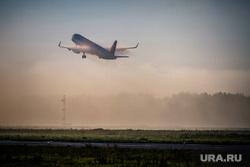 Очередной споттинг в Кольцово. Екатеринбург, самолет, туман