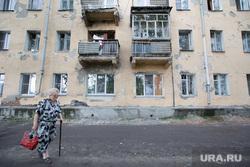 Аварийный дом по улице Гагарина 11. Курган, пенсионерка, аварийный дом, ветхое жилье, бабушка