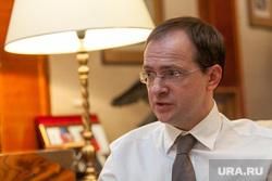 Интервью с министром культуры РФ Мединским В.Р. Москва, мединский владимир