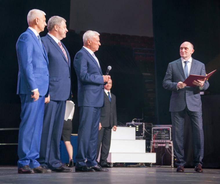 Владимир Путин поблагодарил ММК зареализацию природоохранных мероприятий