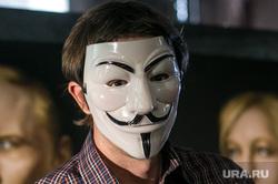 Инаугурация Трампа. Москва, маска гая фокса, Guy Fawkes, anonymous, аноним, русские хакеры, програмист