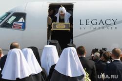 Прибытие Патриарха Кирилла в Екатеринбург, прибытие, патриарх кирилл, ковчег с мощами, самолет legacy 600