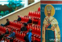 Юбилейный архиерейский собор РПЦ. Москва, николай II, рпц, храм христа спасителя, христиане, ххс, образ, икона