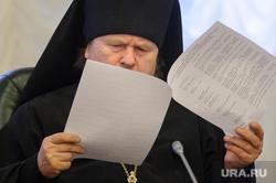 Встреча Игоря Холманских с представителями РПЦ в УрФО. Екатеринбург, епископ тихон
