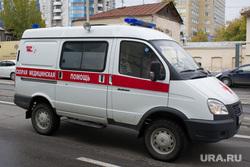 Клипарт. Екатеринбург, медицинские услуги, скорая помощь