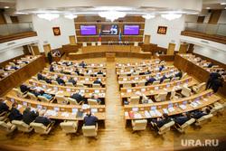 Заседание Заксо. Екатеринбург, зал заседаний заксо, законодательно собрание со