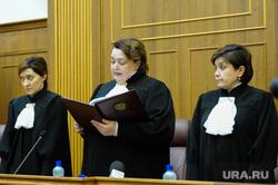 Оглашение приговора участникам бунта в исправительной колонии №6 строгого режима ГУ ФСИН. Челябинск, зал суда, судебное заседание, судьи