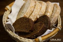 Дегустация традиционной русской кухни поваром филиппинцем. Екатеринбург, хлеб, хлебная корзинка, еда