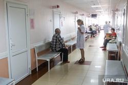Больницы. Врачи. регистратура. Тюмень, пенсионер, больница, больничный коридор, поликлиника