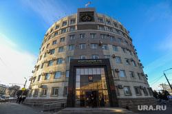 Виды Челябинска, арбитражный суд, город челябинск
