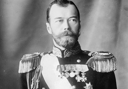 Император Николай II , николай II, император николай второй
