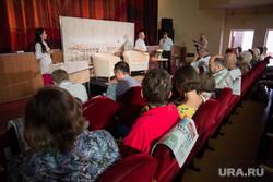 Презентация книги Евгения Сапиро.Пермь