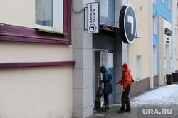 Банк траст. Челябинск., банкомат, банк траст