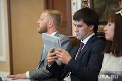 Встреча врио губернатора Бориса Дубровского с лидерами общественных мнений. Челябинск, бахаев антон, гаттаров руслан, смотрит в планшет