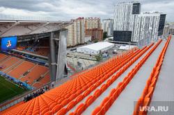 Центральный стадион Екатеринбурга, трибуна, жк крыловъ, центральный стадион екатеринбург