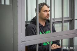 Судебное заседание по делу Дмитрия Лошагина. Екатеринбург, лошагин дмитрий, решетка