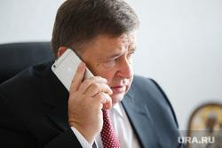 Алексей Чеканов. Нижний Тагил, чеканов алексей, телефон, айфон, iphone