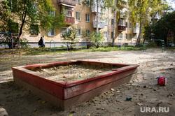 Почтовые ящики после выборов. Екатеринбург, песочница, детская площадка