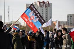 Митинг посвященный присоединению Крым к России. Сургут, крым наш, флаг днр, митинг