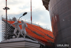 Вокруг Центрального стадиона. Екатеринбург, трибуна, стадион, центральный стадион, екатеринбург арена