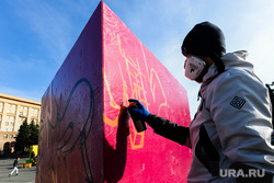 Открытие выставки и фестиваль граффити. Челябинск, граффити, Арт, молодежь, субкультура, художник