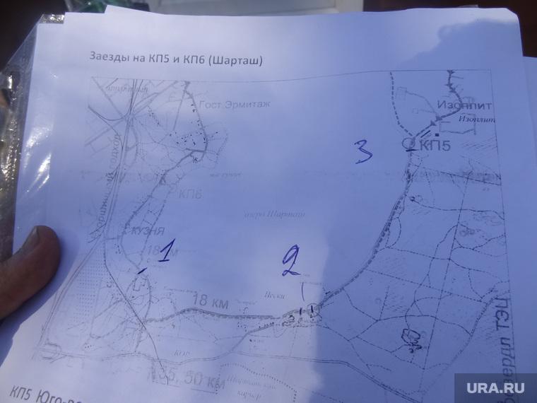Казаки перекрыли подъезд автомобилей к озеру Шарташ