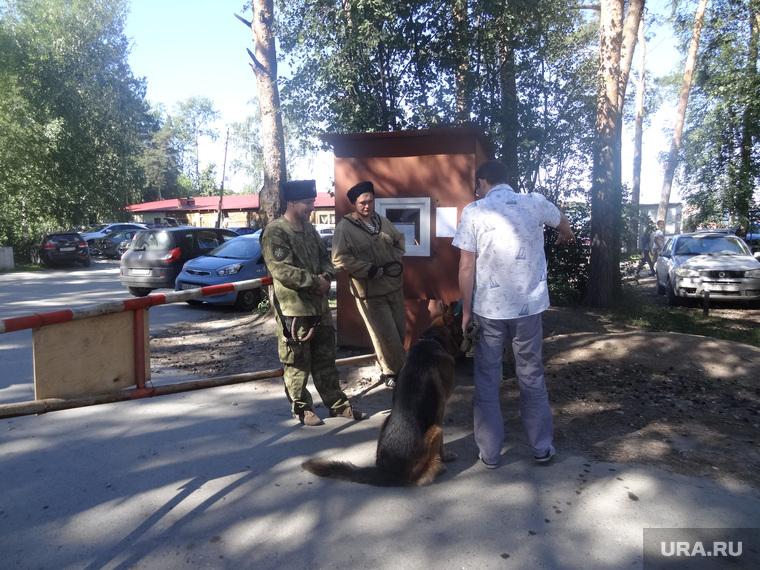 Казаки перекрыли подъезд автомобилей к озеру Шарташ, богуневич олег