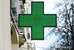 Клипарт. Иллюстрации на тему аптек. Челябинск, аптека, иллюминация, зеленый крест, световой короб