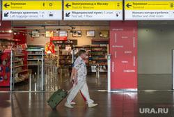 Аэропорт Шереметьево. Москва, аэропорт, шереметьево, рейс