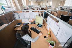 Контактный центр ЕГЭ на Индустрии, 56а. Екатеринбург, офис, call-центр