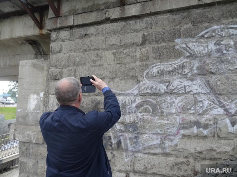 Колчаковский мост в Екатеринбурге взорванный большевиками , неуймин николай