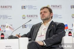 Гайдаровский форум-2016. Второй день. Москва., белых никита