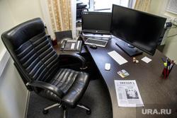 Интервью с Александром Ивановым, директором ДИП губернатора СО. Екатеринбург, пустое кресло, кабинет офис