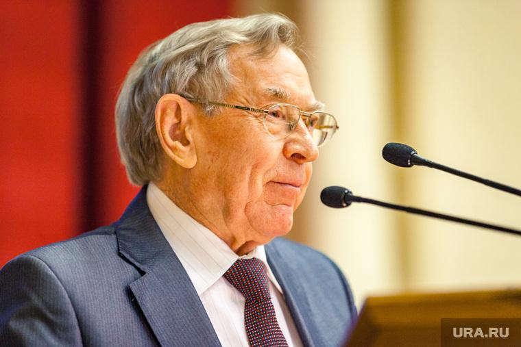Десятый Европейско-Азиатский Правовой Конгресс. Екатеринбург, яковлев вениамин