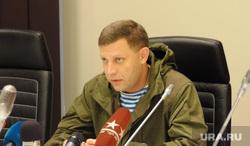 Украина. Отвод техники. Захарченко, захарченко александр
