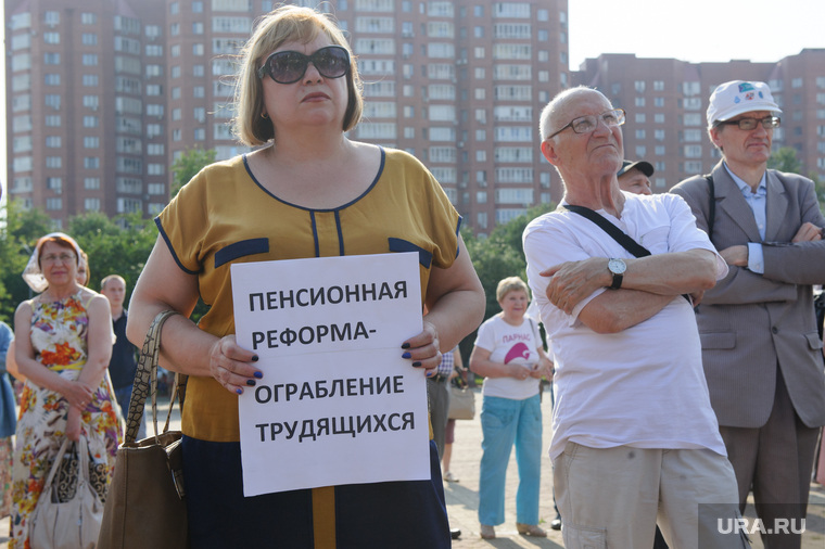 Митинг на площади Обороны против поднятия пенсионного возраста. Екатеринбург, протест, плакат, митинг против пенсионной реформы