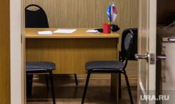 Клипарт. Сентябрь. Екатеринбург , приемная, медведев дмитрий, стулья, портрет