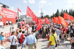 Митинг против пенсионной реформы г. Екатеринбург , митинг кпрф, красные флаги