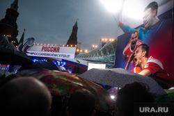 Концерт на Манежной площади Россия в моем сердце