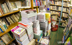 Разное, книги, полки, школьная библиотека, стелажи