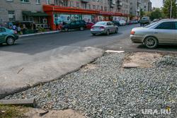 Ремонт улицы Станционная. Курган, асфальтовое покрытие, улица станционная, ремонт дороги