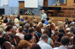 Ямпольская Елена в Органном зале Родина Челябинск, ямпольская елена