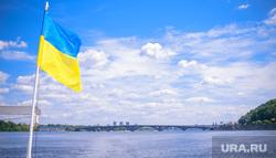 Клипарт depositphotos.com , флаг украины, киев, днепр