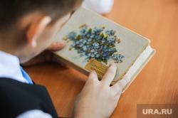 Школьный урок посвященный Сталинградской битве. Челябинск, конфеты шоколадные, коробка от конфет